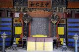 25_The motto written by King Yongzheng.jpg