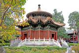 28_Imperial Garden.jpg