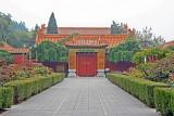 68_Jingshan Park.jpg