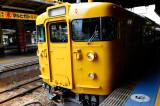 The train to Miyajima
