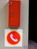 20150324_006493 Emergency Phone, Edgecliff Railway Station (Tue 24 Mar)