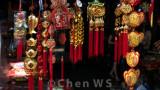 Chinese New Year decorations, Pulau Ketam, Malaysia