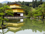 Kinkaku-ji Temple (Kyoto, Japan)