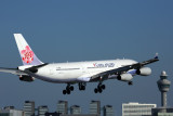 CHINA AIRLINES AIRBUS A340 300 AMS RF 5K5A1805.jpg