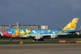 ANA  BOEING 747 400D FUK RF IMG_0678.jpg
