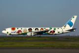ANA BOEING 767 300 HND RF 5K5A4503.jpg