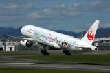 JAPAN AIRLINES BOEING 777 200 ITM RF 5K5A5766.jpg