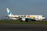 ANA BOEING 767 300 HND RF 5K5A4513.jpg