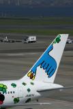 ANA BOEING 767 300 HND RF 5K5A4796.jpg