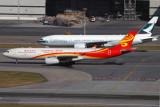 HONG KONG AIRLINES CATHAY PACIFIC HKG RF IMG_0518.jpg