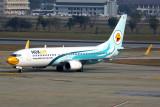 NOK AIR BOEING 737 800 HS-DBO DMK RF 5K5A9063.jpg