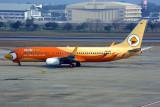 NOK AIR BOEING 737 800 BKK RF 5K5A9080.jpg