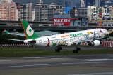 EVA AIR AIRBUS A330 300 TSA RF 5K5A9571.jpg