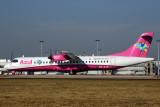 AZUL ATR72 600 VCP RF 5K5A2737.jpg