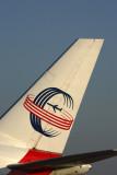FLORIDA WEST BOEING 767 300F VCP RF 5K5A2662.jpg