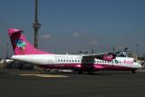 AZUL ATR72 600 VCP RF IMG_9430.jpg