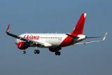 AVIANCA AIRBUS A320 GRU RF 5K5A9406.jpg