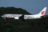 AIR CHINA BOEING 737 800 FUK RF 5K5A1060.jpg