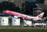 JAPAN TRANS OCEAN AIR BOEING 737 400 FUK RF 5K5A1041.jpg