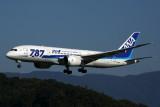 ANA BOEING 787 8 FUK RF 5K5A1128.jpg