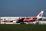 AIR CHINA BOEING 777 200 NRT RF 5K5A1607.jpg