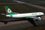 EVA AIR AIRBUS A330 200 SGN RF IMG_0131.jpg
