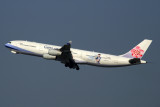 CHINA AIRLINES A340 300 TPE RF 5K5A5617.jpg