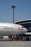 VIRGIN ATLANTIC AIRBUS A340 600 NRT RF 1708 13.jpg