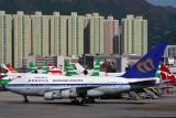 MANDARIN AIRLINES BOEING 747SP HKG RF 593 33.jpg