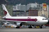 THAI AIRBUS A300 HKG RF 592 35.jpg