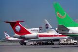 AIRCRAFT BEIJING RF 681 9.jpg
