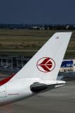 AIR ALGERIE AIRBUS A330 200 ORY RF 5K5A2840.jpg