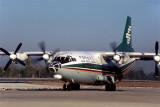 CHINA POSTAL AIRLINES YN7F BJS RF V100F.jpg
