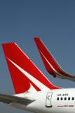 ROYAL FLIGHT BOEING 757 200 AYT RF IMG_9368.jpg