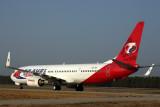 TRAVELK SERVICE BOEING 737 900 AYT RF 5K5A7111.jpg