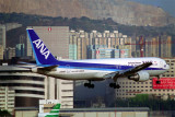 ALL NIPPON AIRWAYS BOEING 767 300 HKG RF 850 12.jpg