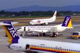AIRCRAFT KOJ RF 943 8.jpg