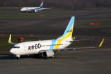 AIR DO BOEING 737 700 CTS RF 5K5A6361.jpg