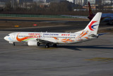 CHINA EASTERN BOEING 737 800 BJS RF 5K5A3330.jpg