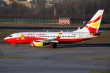 BOEING 737 700 VOL 1