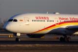 HAINAN AIRLINES BOEING 787 8 BJS RF 5K5A3547.jpg