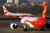 HAINAN LUCKY AIR AIRCRAFT BJS RF 5K5A3179.jpg