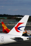 CHINA EASTERN HAINAN AIRLINES AIRCRAFT NRT RF 5K5A3623.jpg