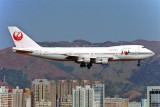 JAPAN AIRLINES BOEING 747 200 HKG RF 1206  27.jpg