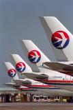 CHINA EASTERN AIRBUS A300S SHA RF 986 13.jpg