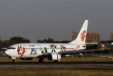 AIR CHINA BOEING 737 800 BJS RF IMG_4449.jpg