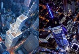 r9 LARGE WTC.JPG