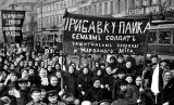 18 March 1917 - Women workers demonstrating....