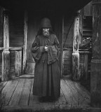 1897 - Old Monk