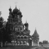1913 - Cathedral